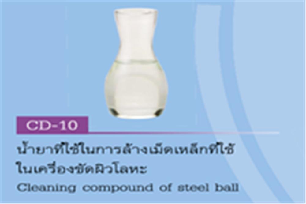 Hóa chất tẩy dầu mỡ CD - 10