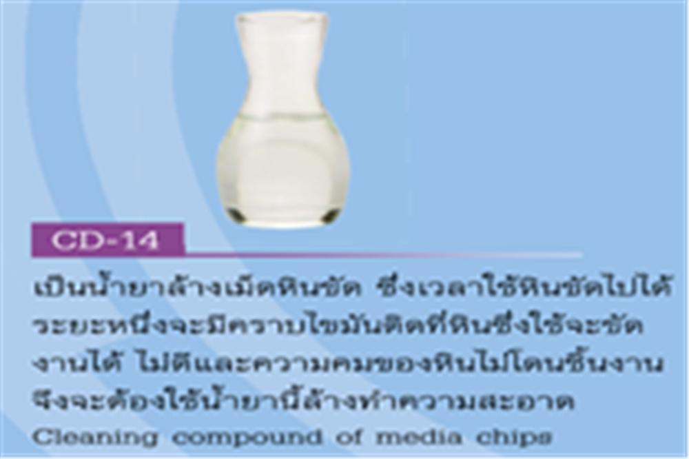 Hóa chất tẩy rửa cd - 14